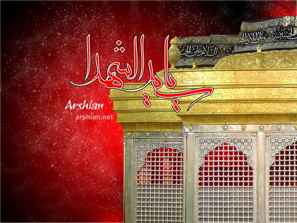 http://mioondar.persiangig.com/image/mazhabi/moharram8801.jpg