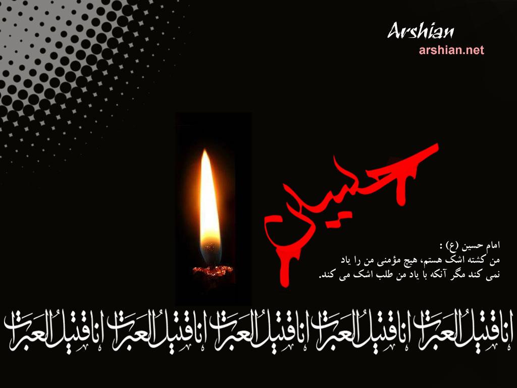 http://mioondar.persiangig.com/image/mazhabi/moharram8802.jpg